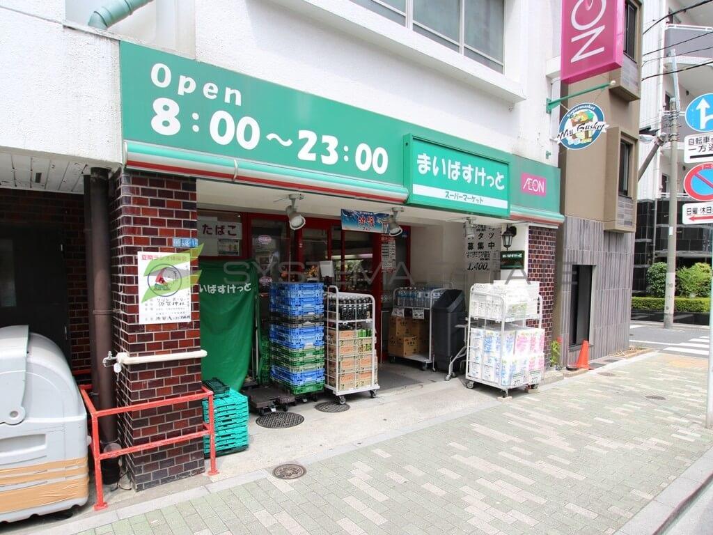 スーパー:まいばすけっと 浅草橋駅北店 58m