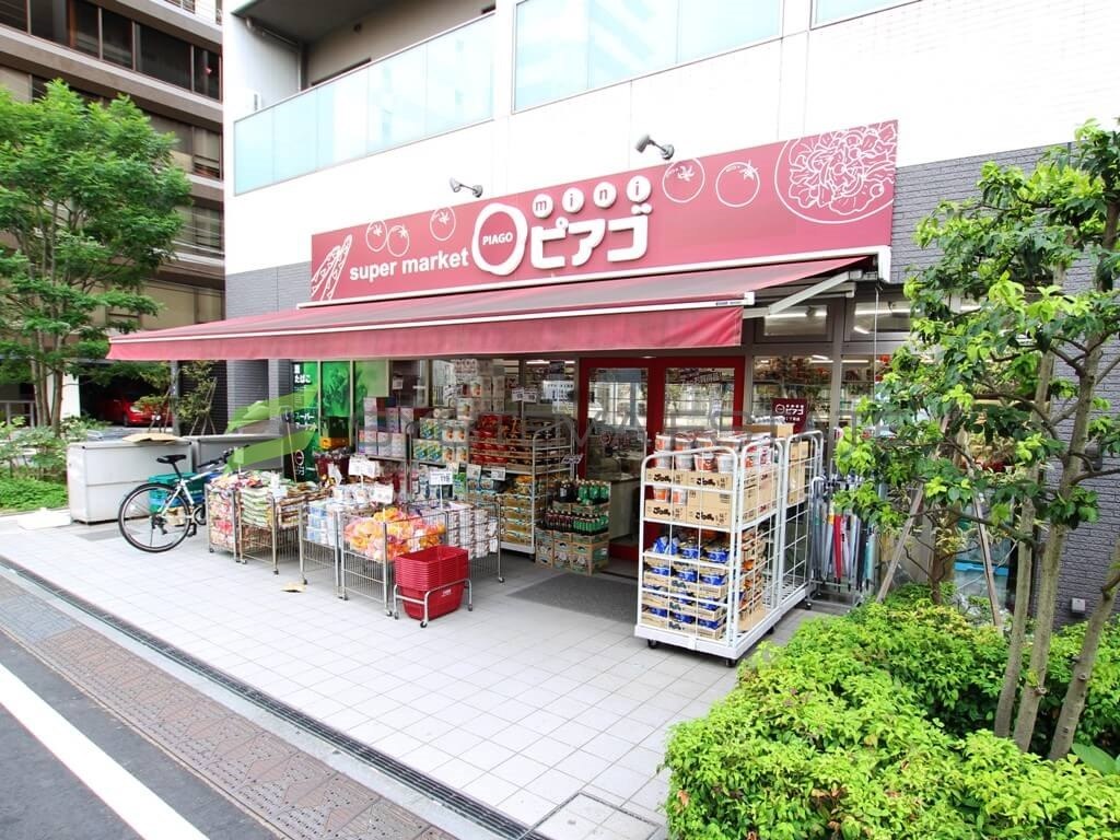 スーパー:mini(ミニ)ピアゴ 柳橋2丁目店 410m