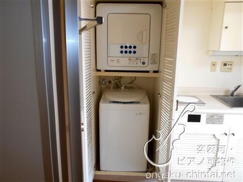 洗濯機・乾燥機付
