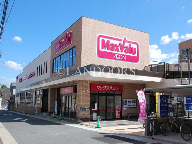 スーパー:マックスバリュ 一社店 1093m