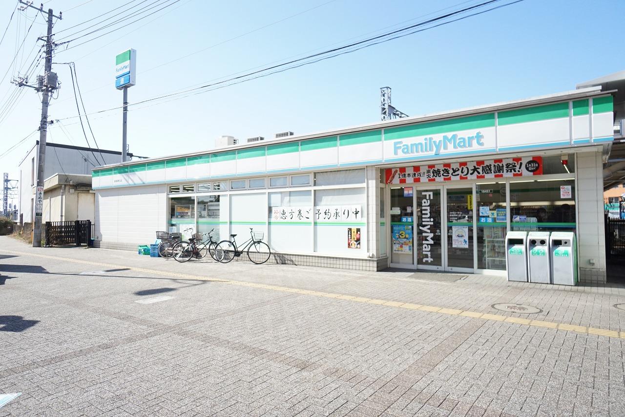 コンビ二:ファミリーマート 藤沢長後店 360m