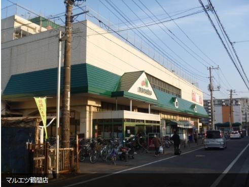 スーパー:マルエツ 鶴間店 302m