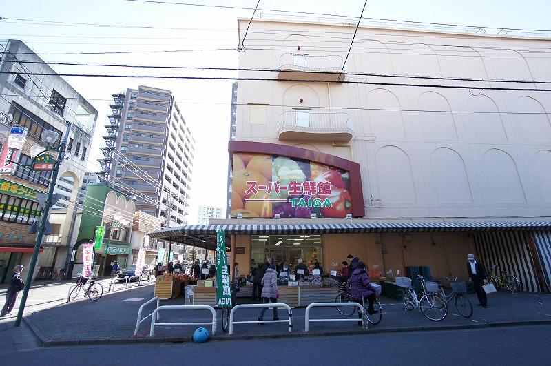 スーパー:スーパー生鮮館TAIGA(タイガ) 南林間店 448m