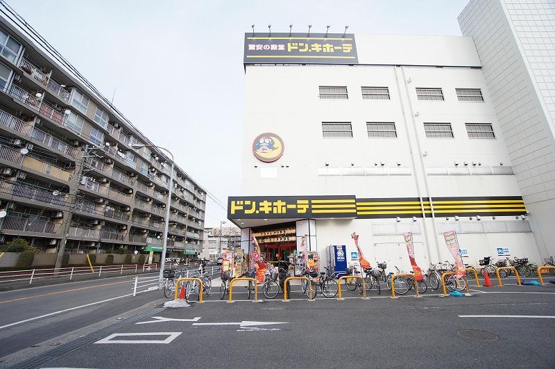 ショッピング施設:ドン・キホーテ 大和店 1111m