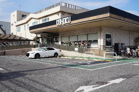 スーパー:KEIHOKU新柏店 321m
