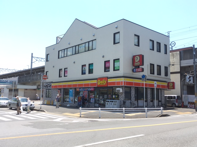 コンビ二:デイリーヤマザキ 新柏駅前店 662m