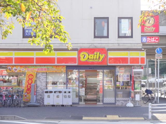 コンビ二:デイリーヤマザキ 新柏駅前店 605m