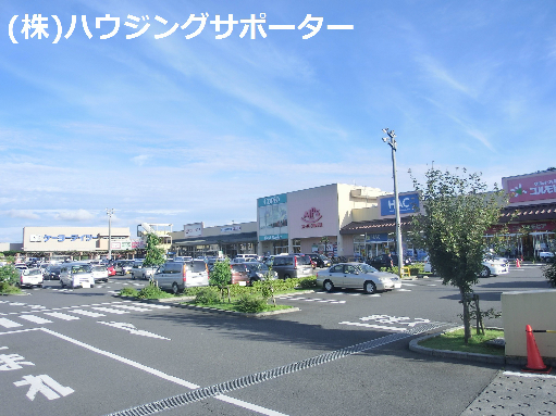 ショッピング施設:コピオ楢原 988m