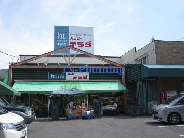 スーパー:ハッピーテラダ山科大塚店 700m 近隣