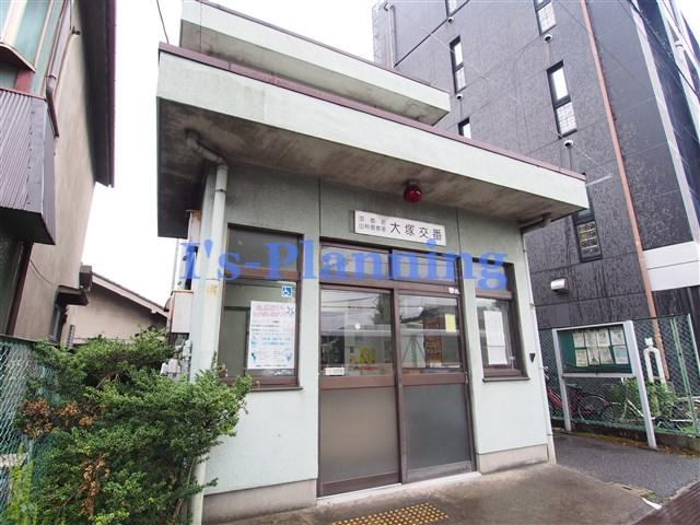 警察署・交番:山科警察署 大塚交番 795m