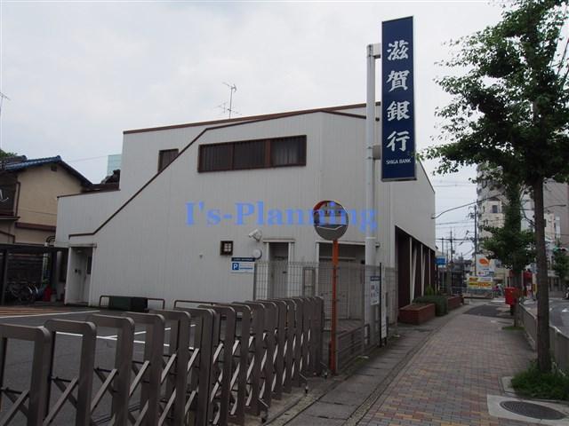 銀行:滋賀銀行山科南支店 1300m 近隣
