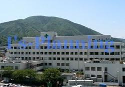 総合病院:洛和会音羽病院 1400m 近隣
