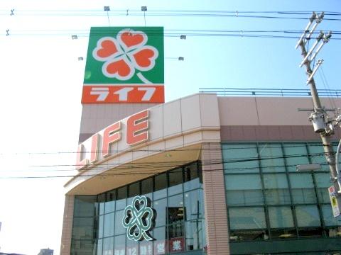 スーパー:ライフ八尾店 822m 近隣
