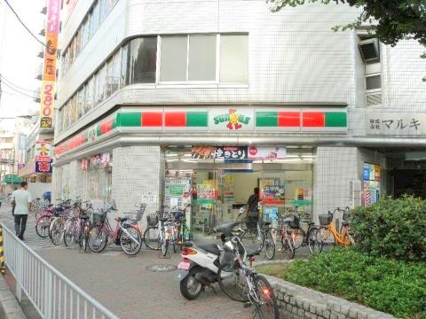 コンビ二:サンクス 八尾南小阪合町店 476m 近隣