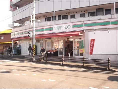 スーパー:ローソンストア100 相模原栄町店 469m
