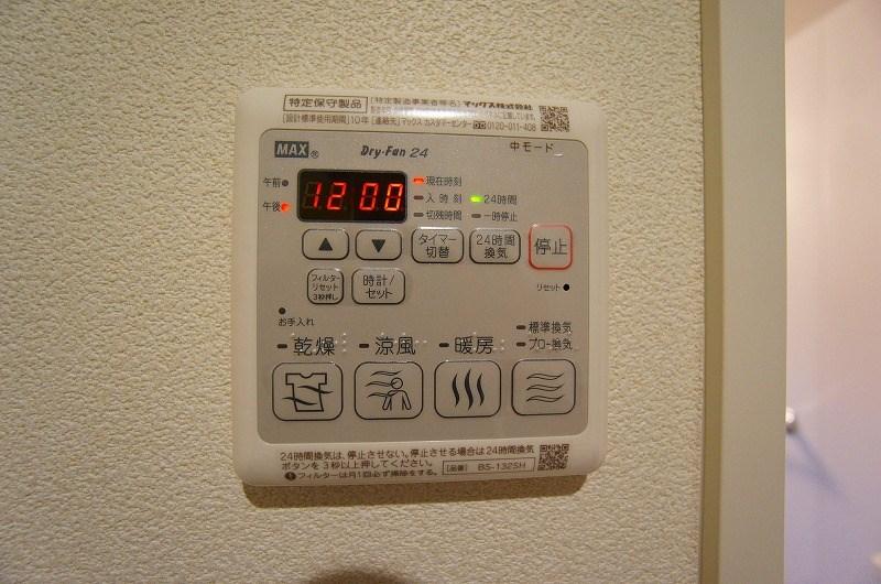 浴室暖房乾燥リモコン