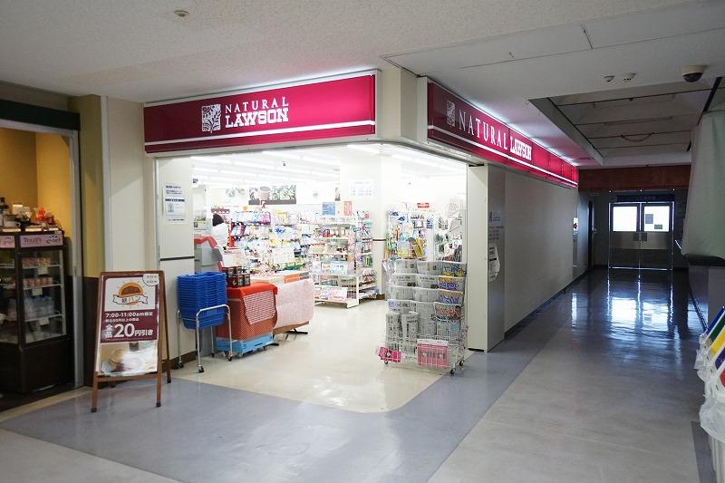コンビ二:ローソン 昭和大藤が丘病院店 480m