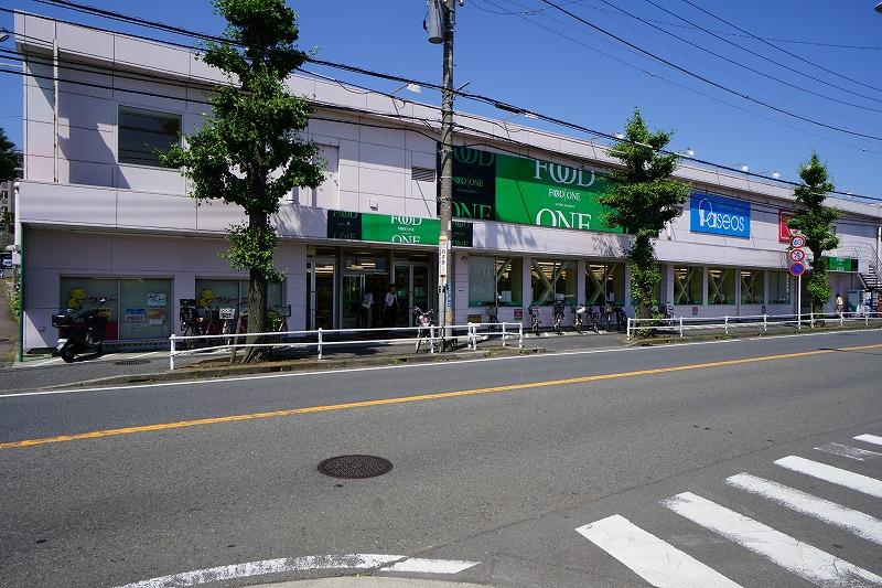スーパー:フードワン 田奈店 74m