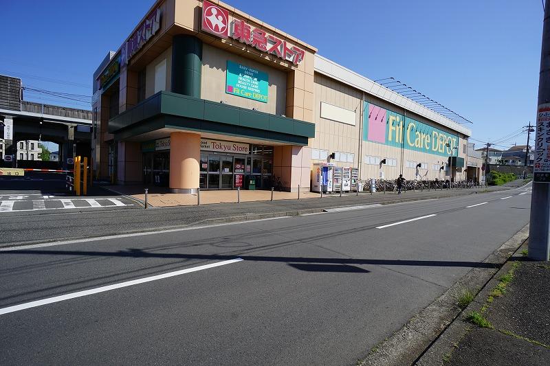 ドラッグストア:Fit Care DEPOT田奈店 549m