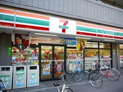 コンビ二:セブンイレブン 京都新町一条店 81m