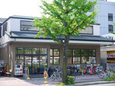 スーパー:フレスコプチ 烏丸今出川店 81m