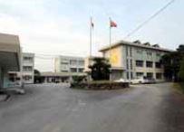 中学校:直方市立直方第二中学校 2891m