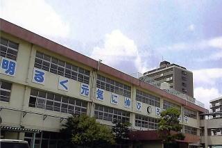 小学校:北九州市立北方小学校 618m 近隣