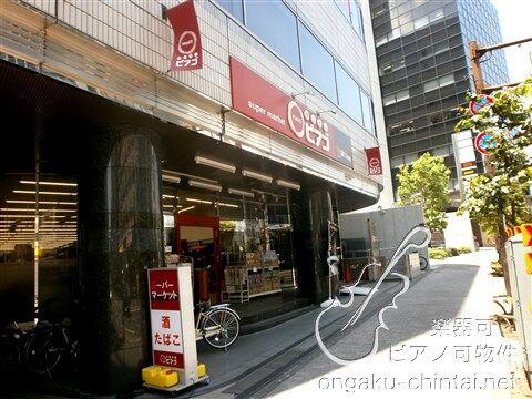 スーパー:miniピアゴ 豊島雑司が谷2丁目店 86m