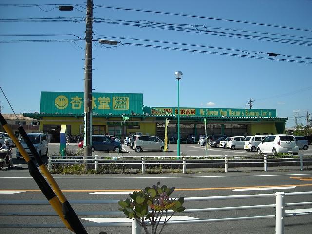 ドラッグストア:杏林堂薬局 上岡田店 736m