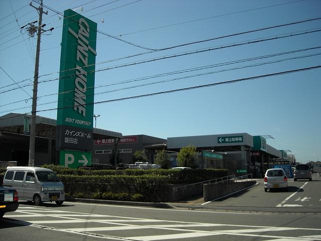 ホームセンター:カインズホーム 磐田店 1579m