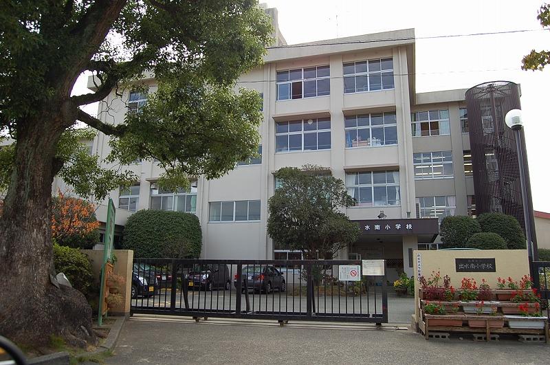 小学校:熊本市立出水南小学校 633m