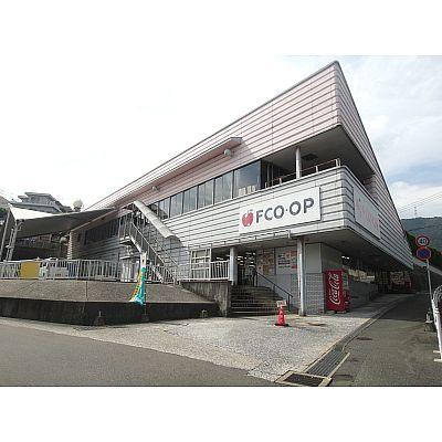 スーパー:エフコープ生活協同組合 沼店 2155m
