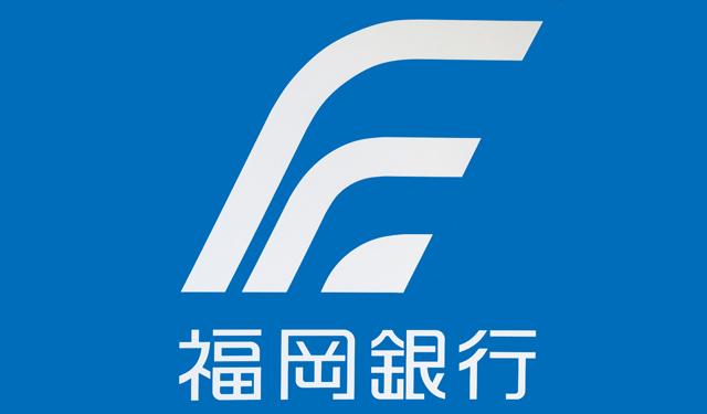 銀行:福岡銀行曽根北支店 2444m