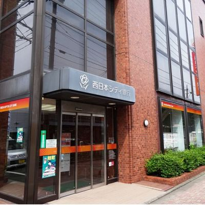 銀行:西日本シティ銀行門司支店 218m