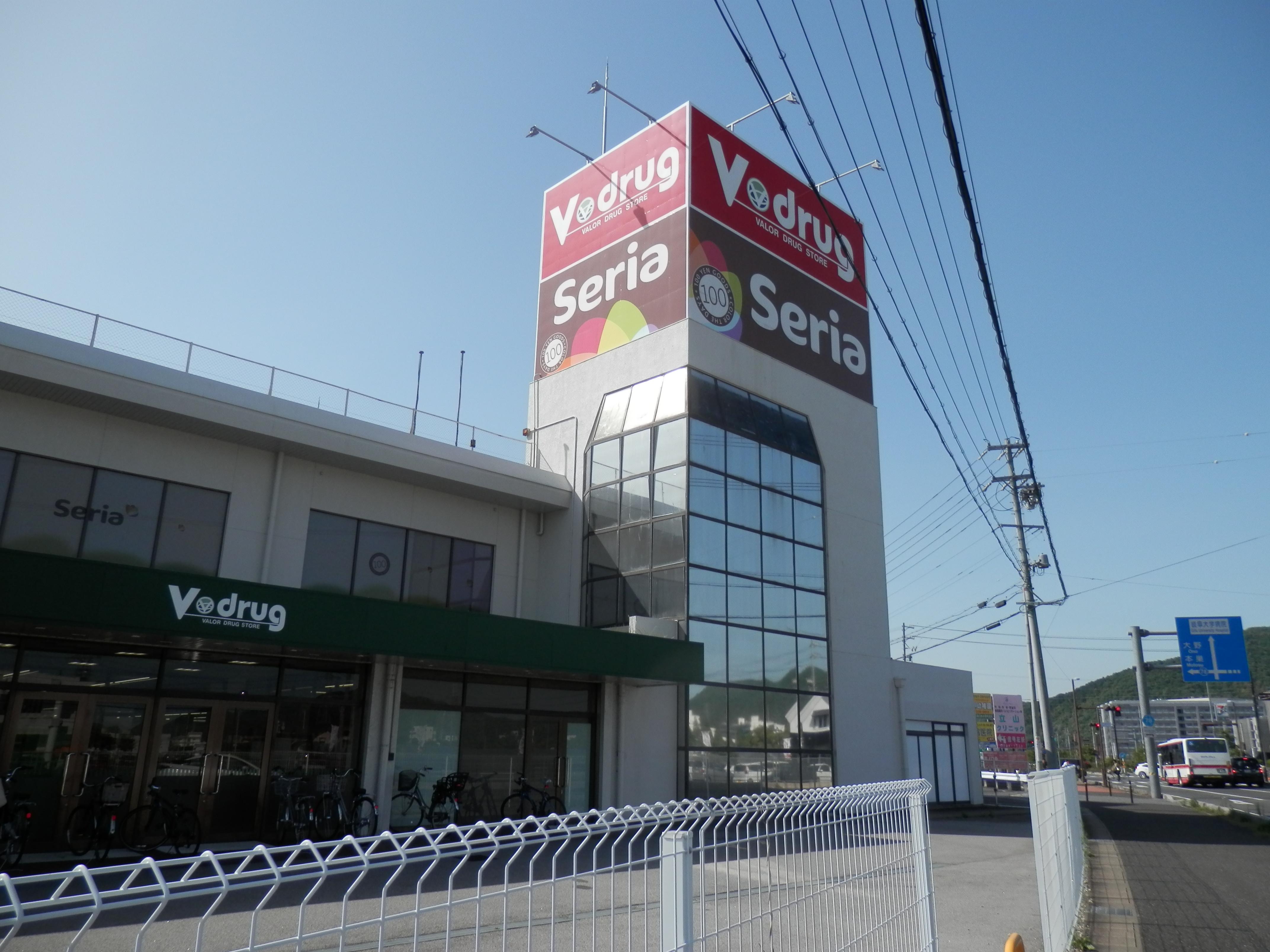 スーパー:Seria(セリア) 岐大前店 844m 近隣