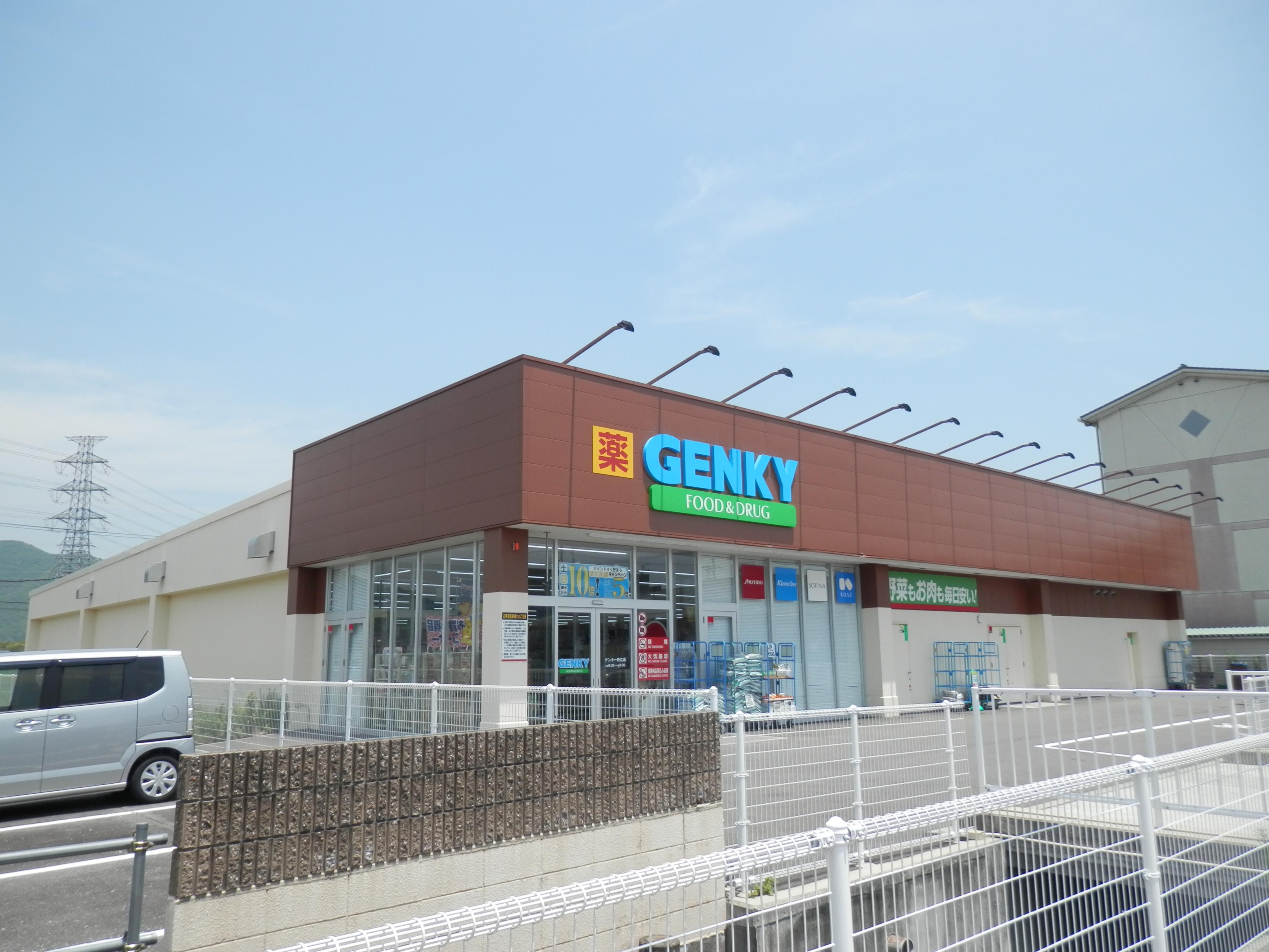 ドラッグストア:GENKY(ゲンキー) 折立店 493m 近隣