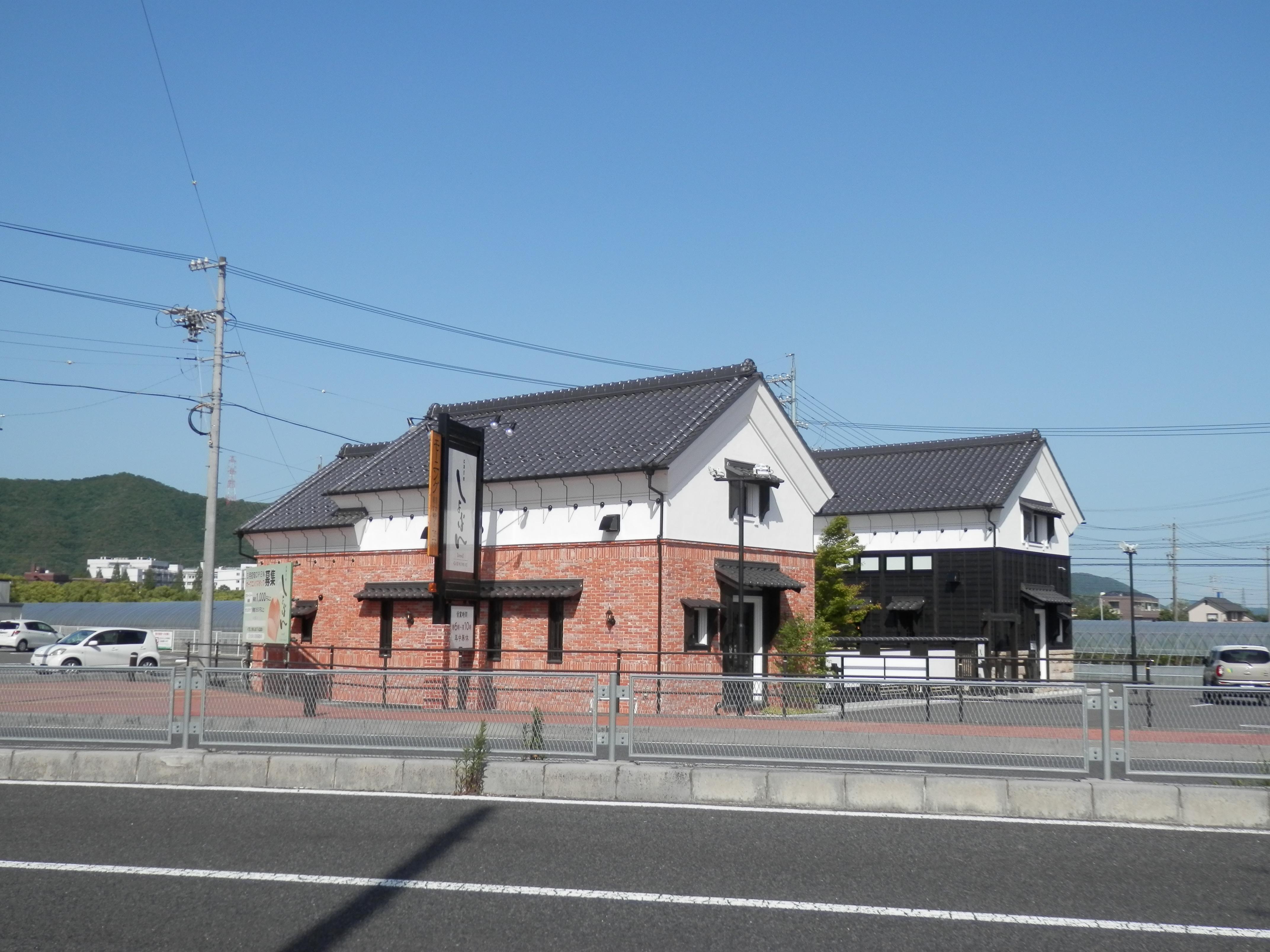 その他:Cafe しょぱん 岐大前店 861m 近隣