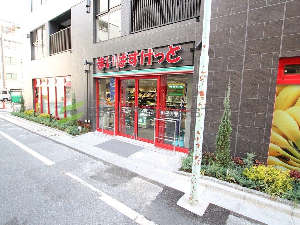 スーパー:【3/13オープン】まいばすけっと 蛎殻町1丁目店 54m