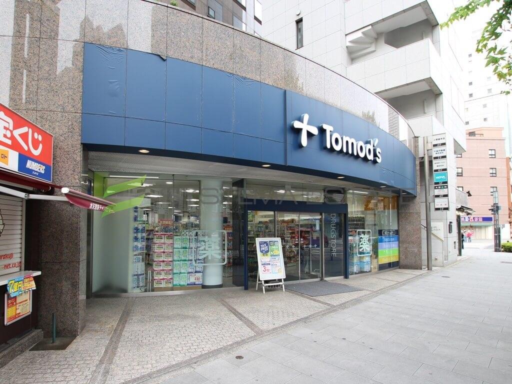 ドラッグストア:トモズ 水天宮前店 302m
