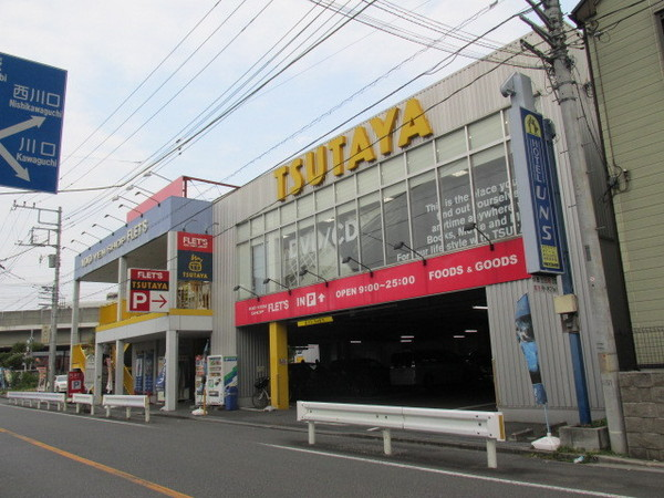 ショッピング施設:TUTAYA 124m