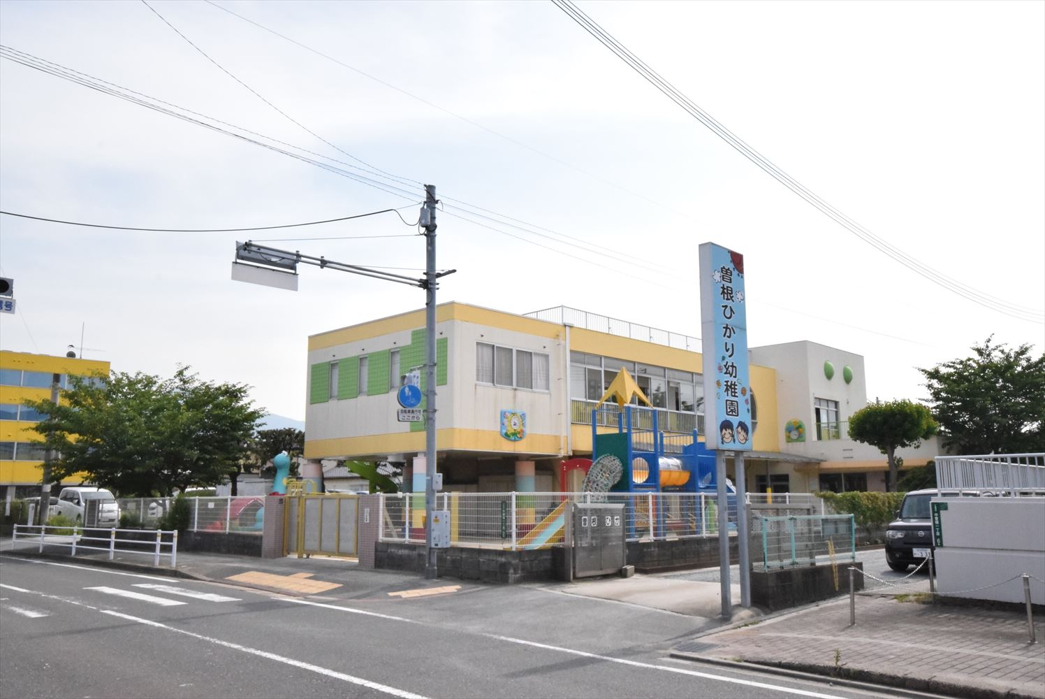 幼稚園:ひかり保育園 650m