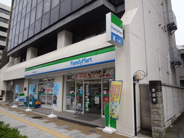 コンビ二:ファミリーマート 東上野五丁目店 171m