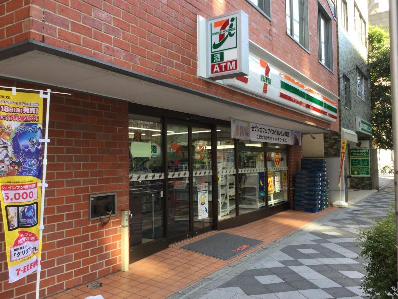 コンビ二:セブンイレブン 台東東上野6丁目店 269m