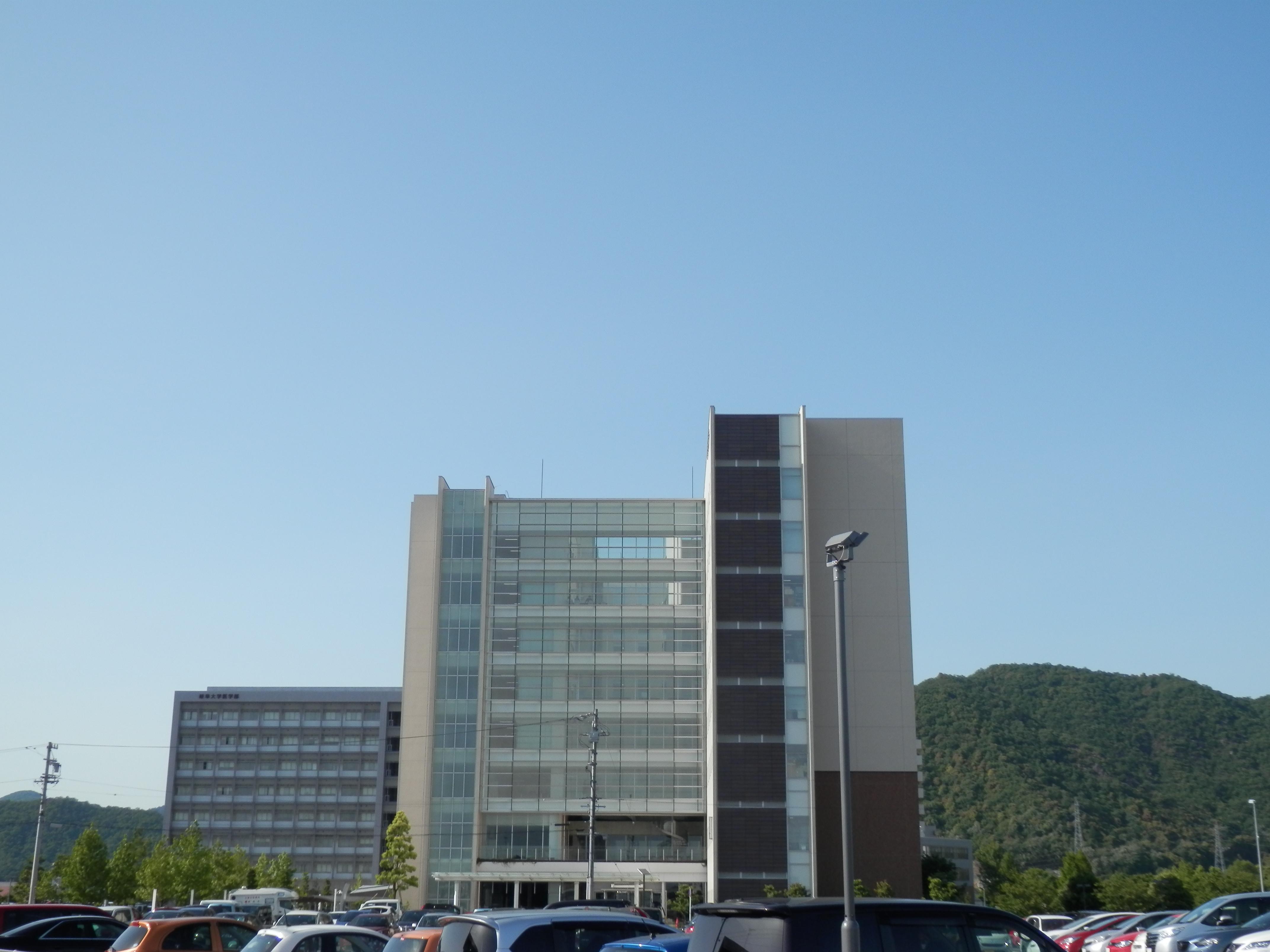 大学・短大:岐阜薬科大学 1023m 近隣