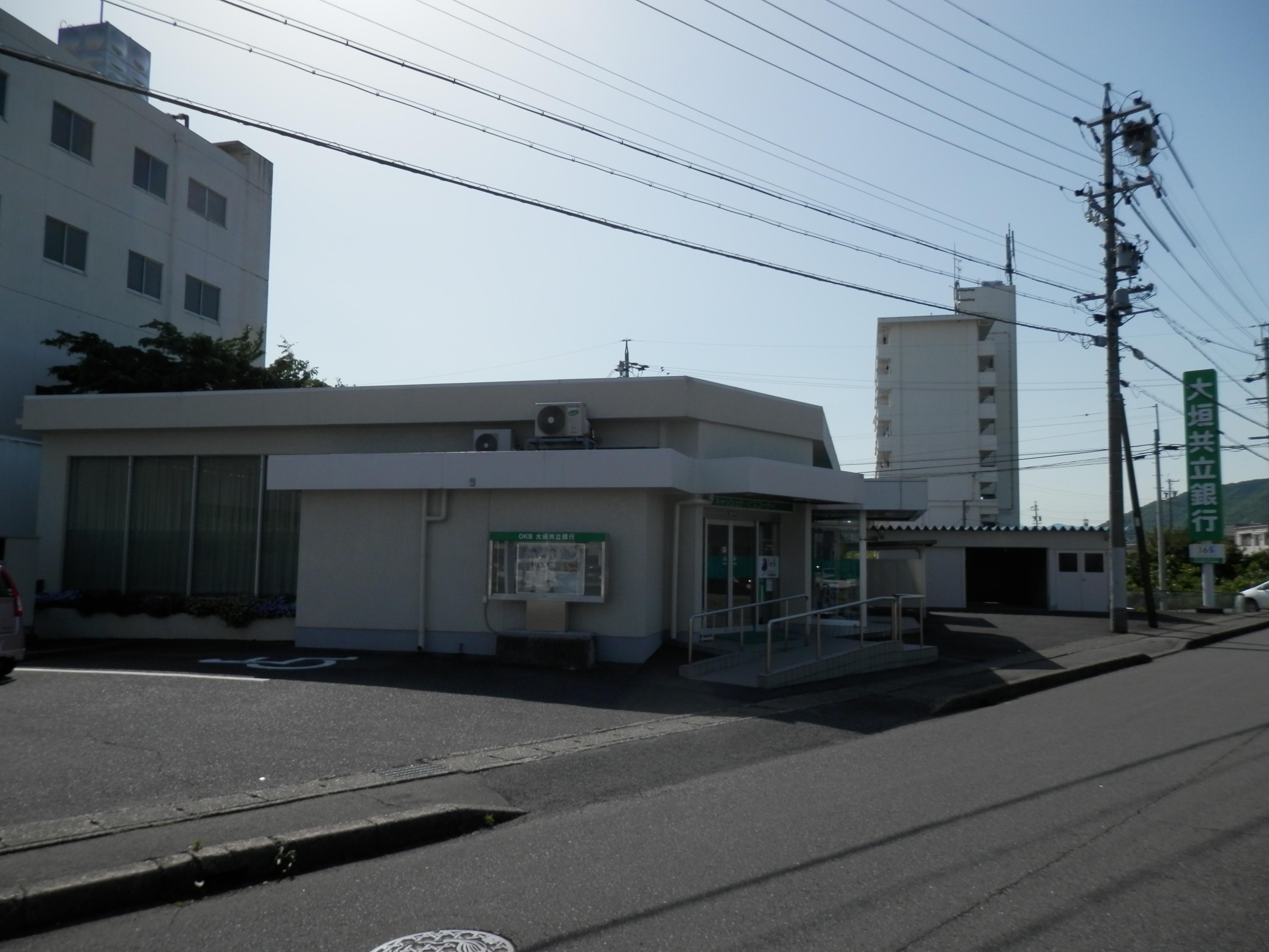 銀行:大垣共立銀行黒野支店 639m 近隣