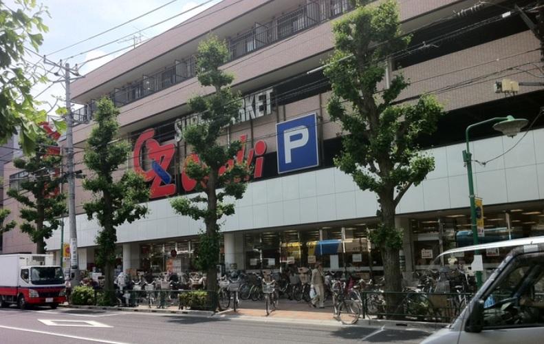 スーパー:オオゼキ 上町店 837m