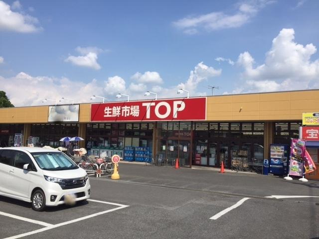 スーパー:マミーマート 生鮮市場TOP 増尾台店 1072m