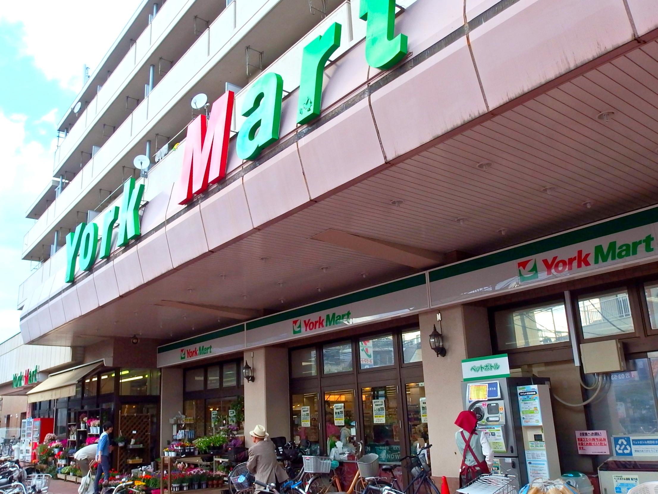 スーパー:ヨークマート 桜上水店 572m