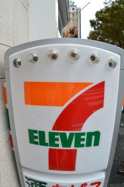 コンビ二:セブンイレブン 京都西院駅東店 220m