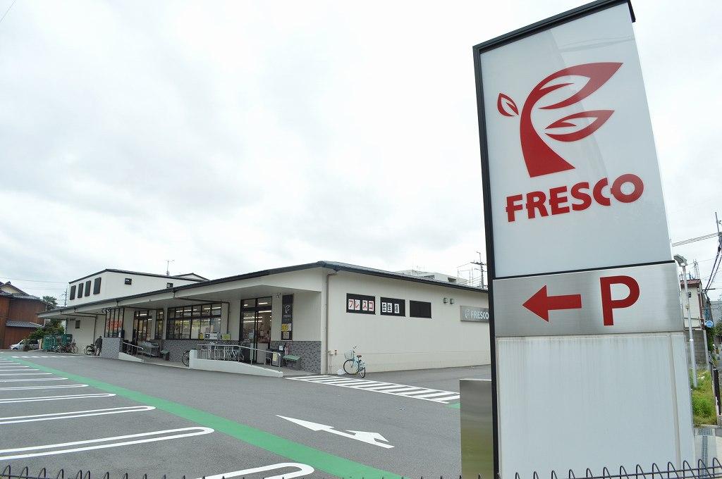 スーパー:フレスコ壬生店 373m
